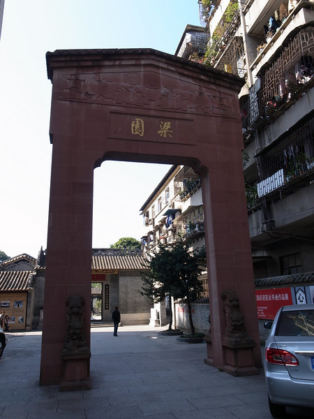 Photo of Foshan Tour