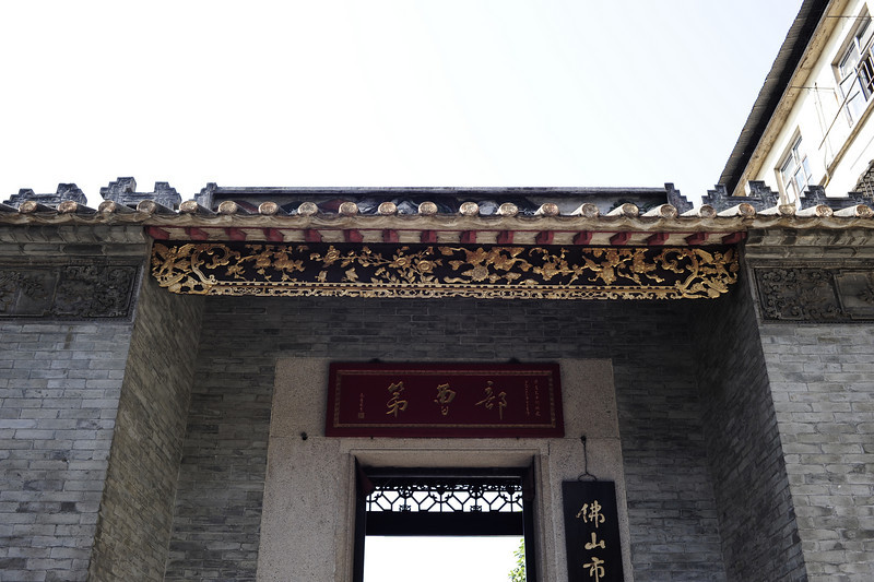 Photo of Foshan Tour