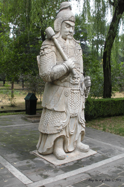 China-2845