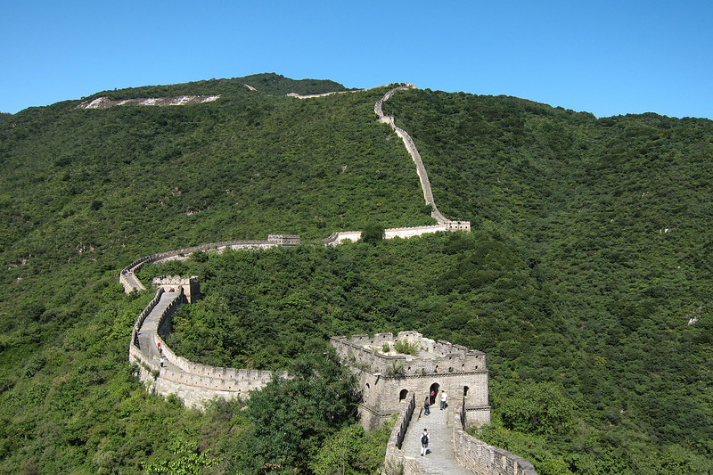 China-2467