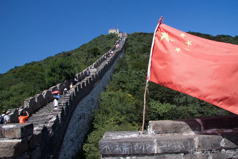 China-1191