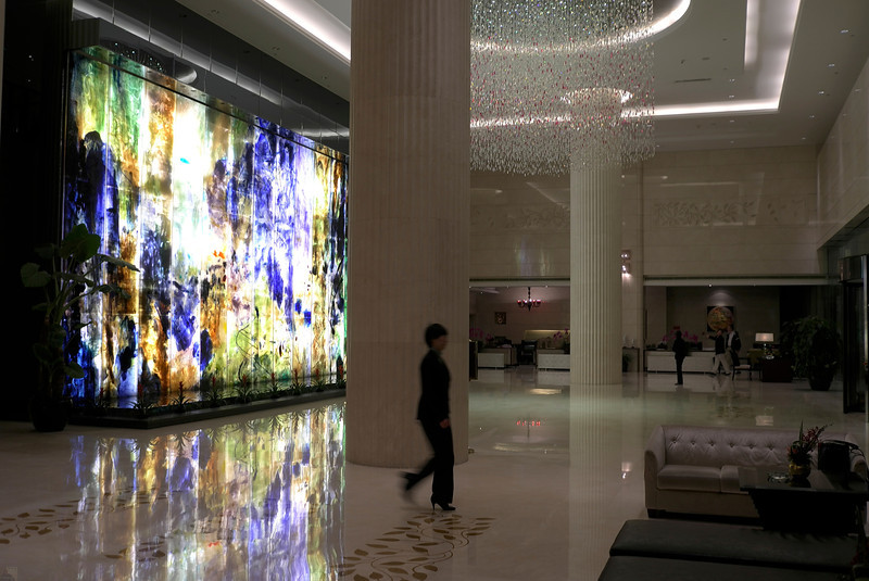 The Crown Plaza Hotel Lobby