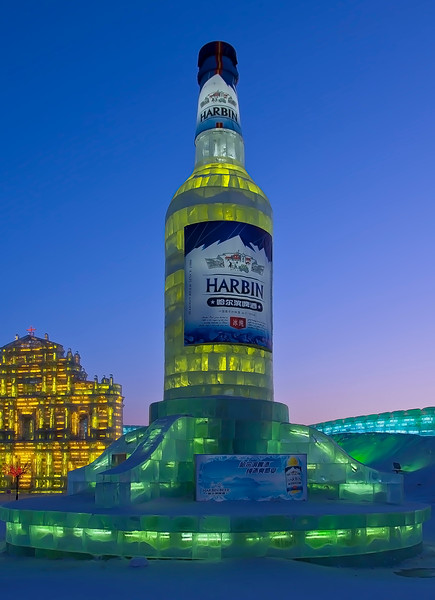 Snow & Ice festival in Harbin China