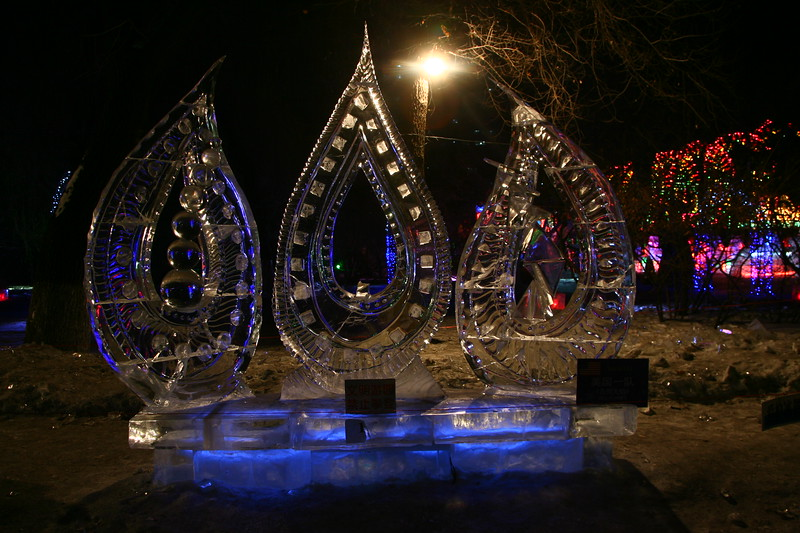 Ice competition  in Snow & Ice festival Harbin , China