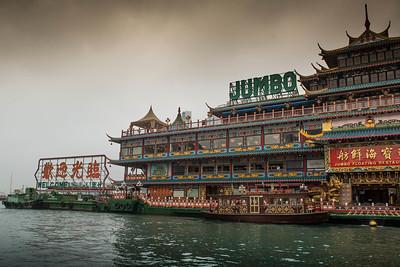Sampan ride in HK harbor