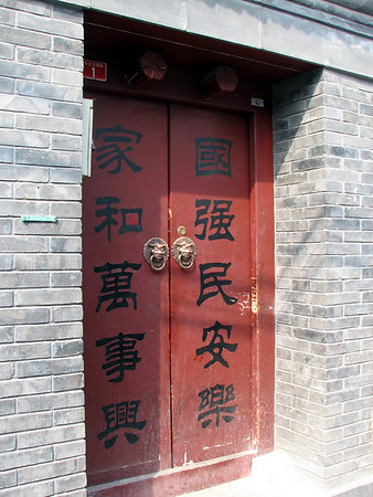 Houtongs of Beijing