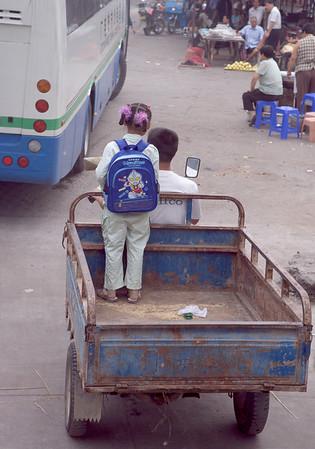 Jingzhou School, China