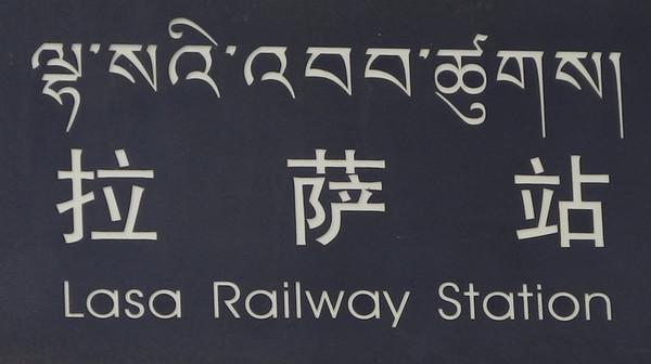 Part 5 ~ Lhasa Tibet