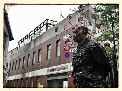 M50 Creative Park - Shanghai April 2014