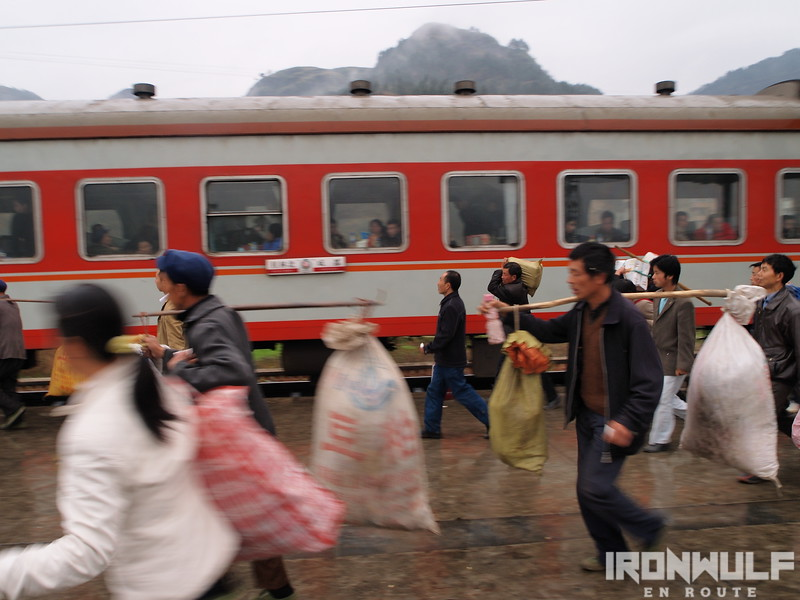 Tongren train station in Guizhou