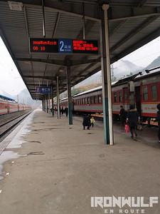 Tongren Train Station, Guizhou