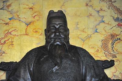 Ming's Tomb