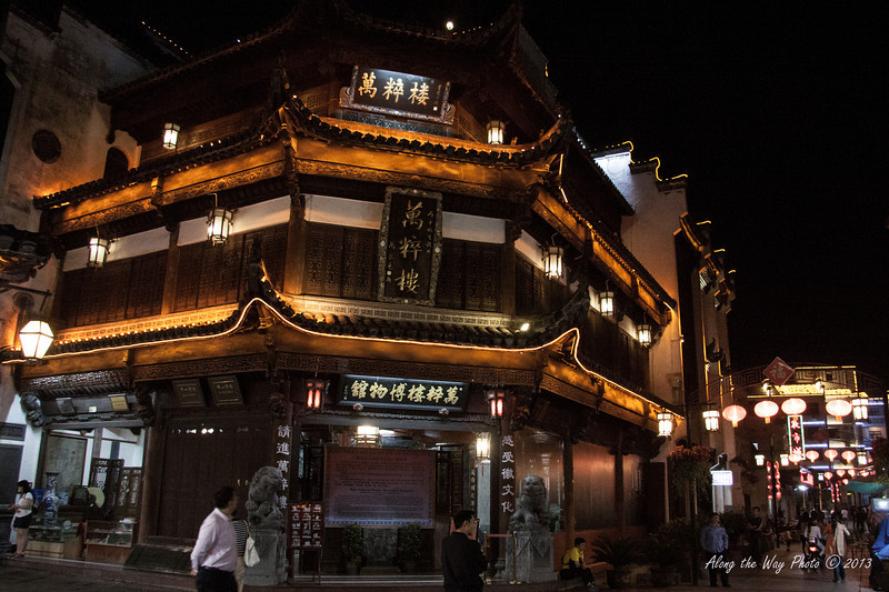 China-3423<br /> The main street of the old town of Tunxi was built in the Song Dynasty between 960 and 1279. The old town of Tunxi has become the urban center of Huangshau.