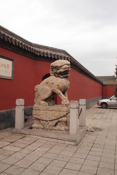 Photo of Shenyang