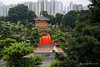 China-4064<br /> Pavilion in the Nan Lian Gardens in the Chi Lin Nunnery Complex in Kowloon, Hong Kong.