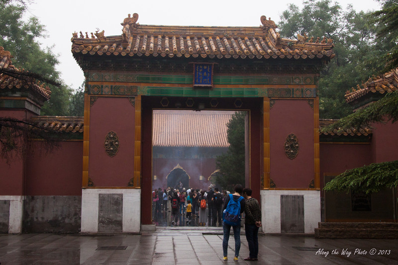 China 1733