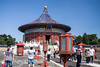 China-0947<br />  The Imperial Vault houses the Heavenly Great Tablet and Ancestral tables that are used in the Ceremonies worshiping heaven. In the Temple of Heaven Park in Beijing, China.