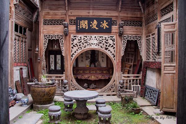 China-3578<br /> Courtyard in Nanping, china.