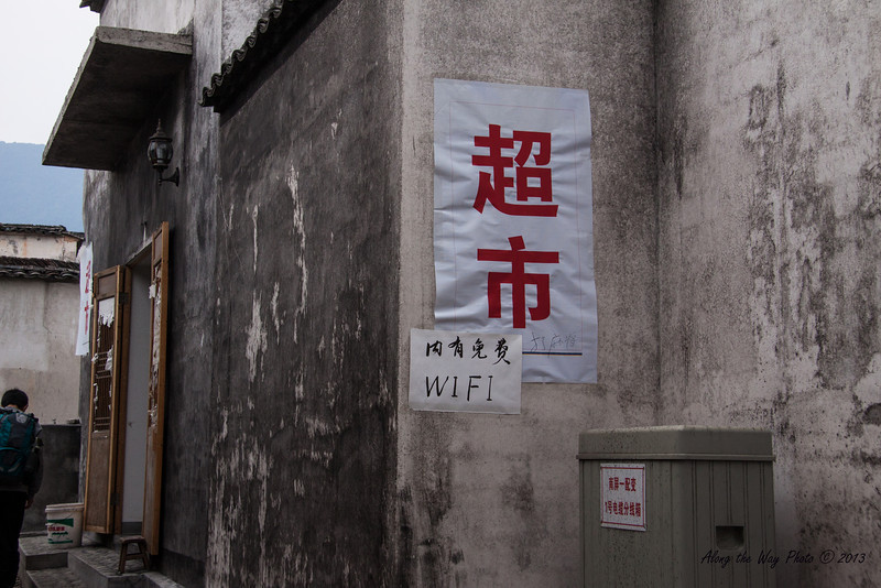 China-3566<br /> Wifi sign on side of building in Nanping China.