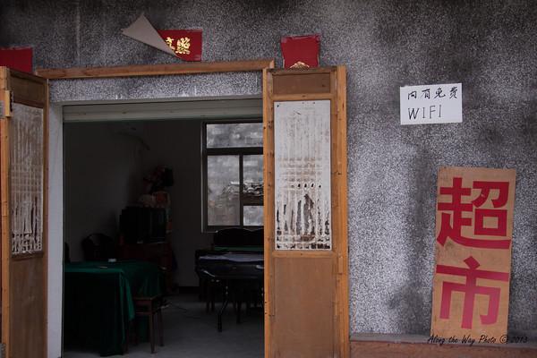 China-3580<br /> Internet café in Nanping, China.