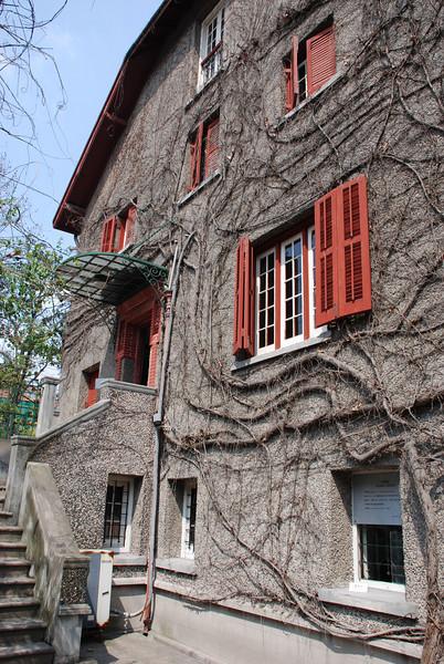 Zhou Enlai\'s Residence