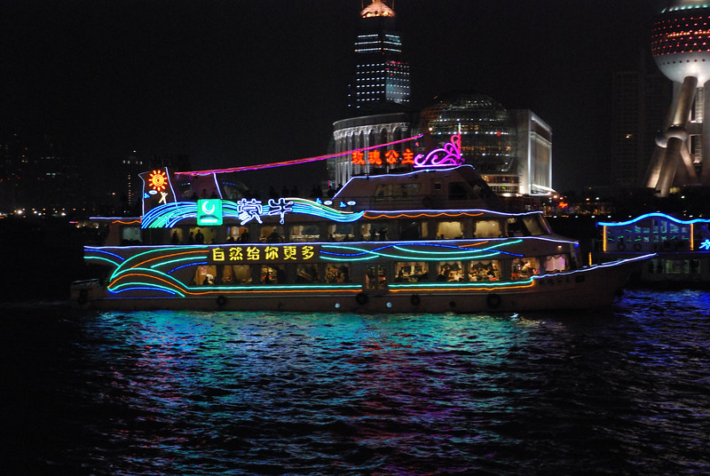 Boat on the Huangpu