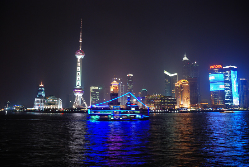 Boat and Pudong