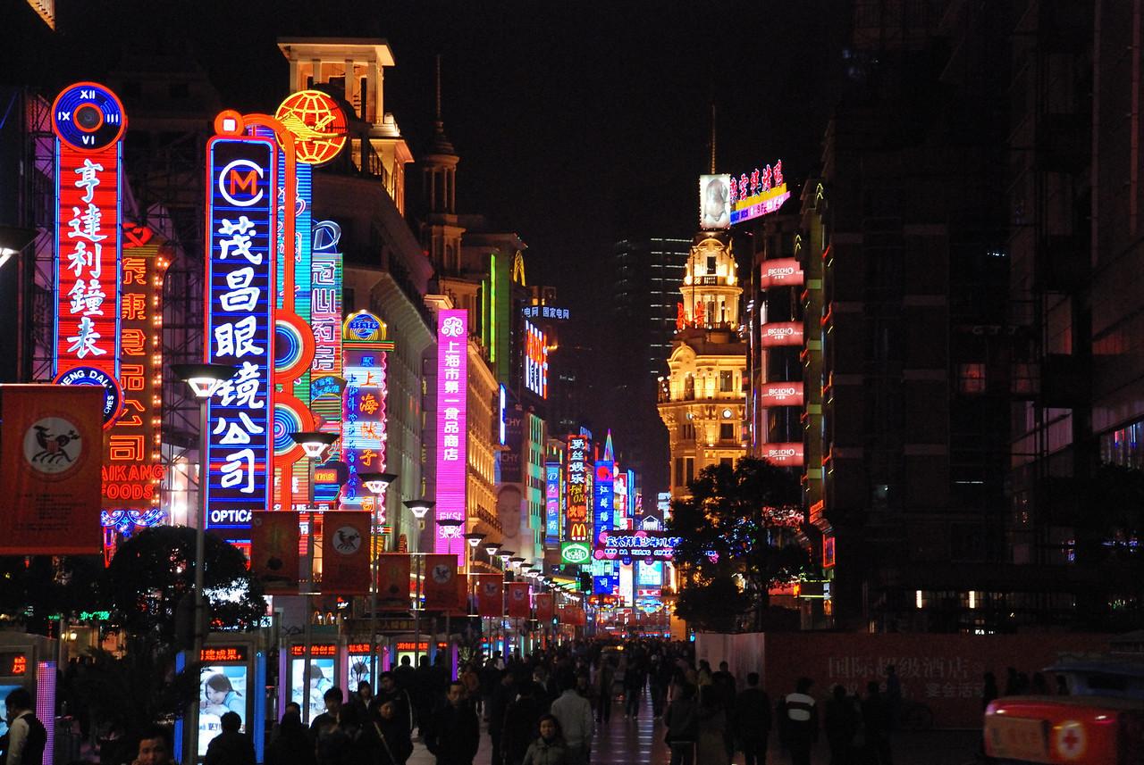 Nanjing Road West