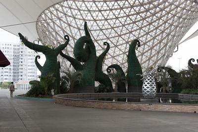 Shanghai International Expo Center