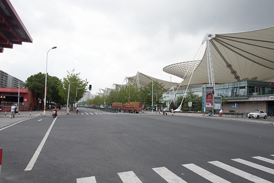 Shanghai International Expo Center