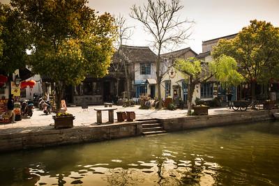 Suzhou Village