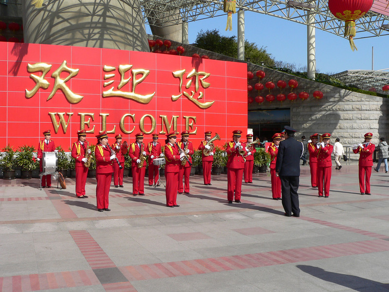 Pearl Tower Band