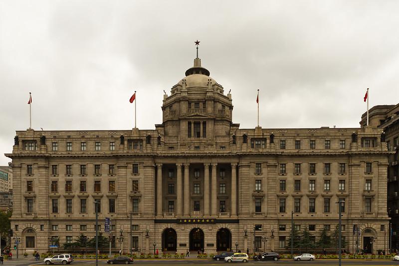 HSBC Building (1923)