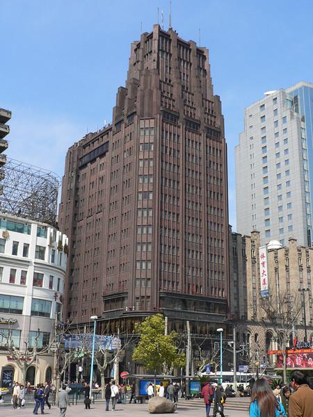 Park Hotel, Shanghai