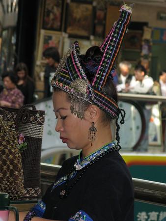 Shenzhen  2007