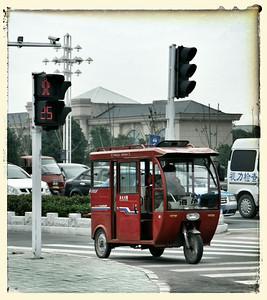 Shuyang - a road trip