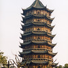 Beisi Pagoda reaches skyward outside the Suzhou Silk Museum.