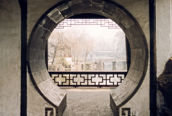 Doorway to a world of peace and beauty.