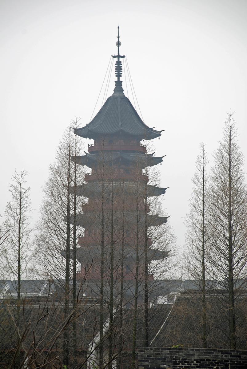\'Thanks Mother\' Pagoda