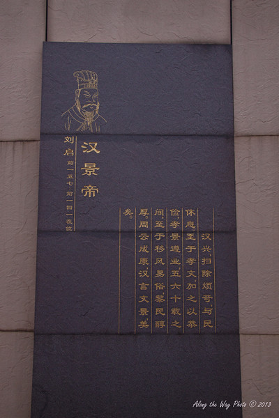 China-2206<br /> Wall giving information on emperor Jing Di, whose personal name was Liu Qi, and his reign from 156-141 BC. Yangling Mausoleum museum in Xian.