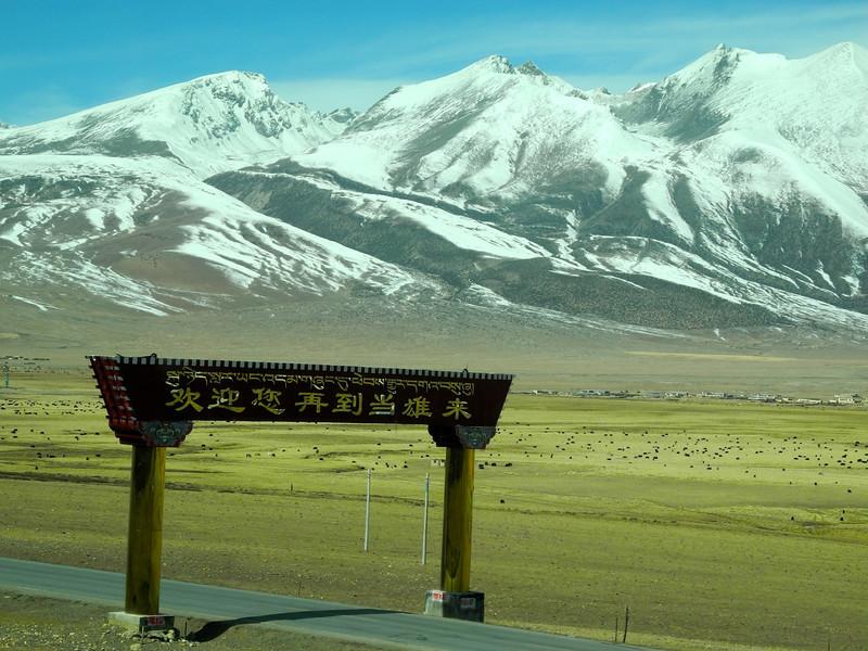 Highway gate - common in Tibet