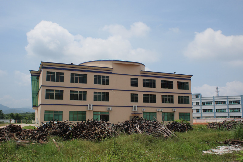 Photo of Zengguang Factory