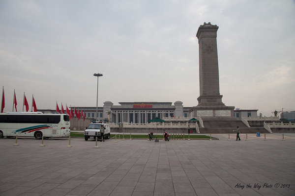 China-1266<br /> Tiananmen Square in Beijing, China