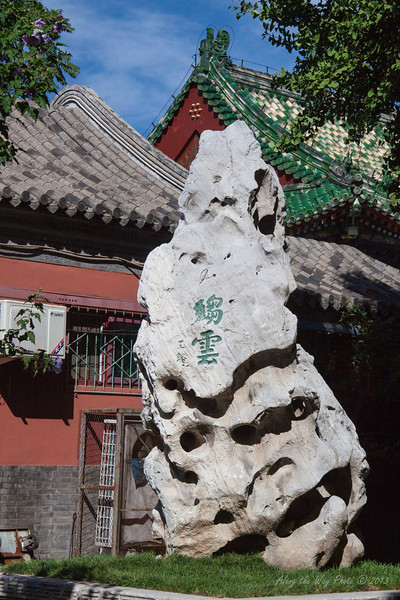 China-1032<br /> Ancient Architectural Museum-Collects and displays the development of the ancient architecture in China.