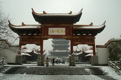 The gate to the Yellow Crane Tower