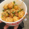 Our favourite, slow fried baby potatoes with chill, garlic, salt, sesame, green onion, cumin, & 5 spice.