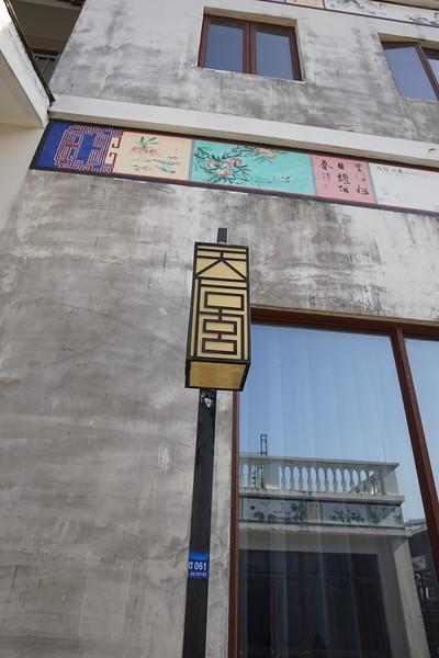 Photo of Xunliao Tour