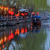 Zhouzhuang, China in the afternoon