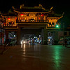 The entre to the small city Zhouzhuang, 60 km west of Shanghai in China