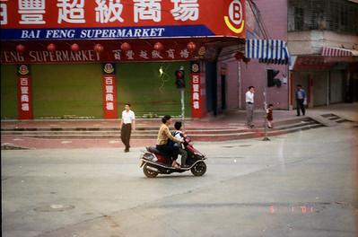 2001 4 China093